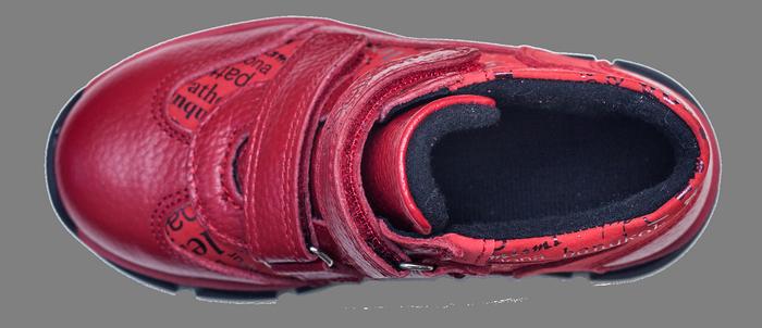 Ботинки ортопедические Форест-Орто 06-576 р.21-30