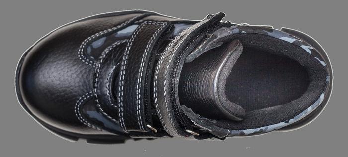 Ботинки ортопедические Форест-Орто 06-578 р.21-30