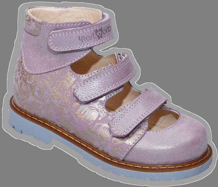 Туфли ортопедические Форест-Орто 06-319 р. 31-33